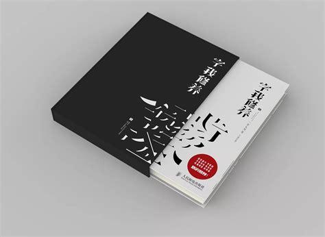 p zuozi calligraphy chinese design inspiration