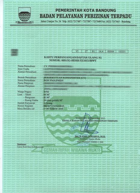 info pengurusan syarat  proses pendaftaran ho surat