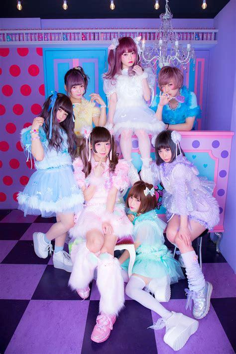 petit ichigo article ichigo rinahamu unveils yume kawaii band