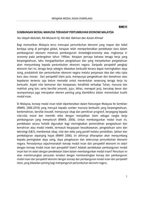 (PDF) SUMBANGAN MODAL MANUSIA TERHADAP PERTUMBUHAN EKONOMI