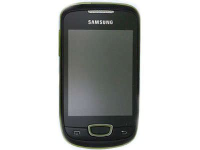 Samsung Mini Mobile by Samsung Galaxy Mini S5570 Price In The Philippines And