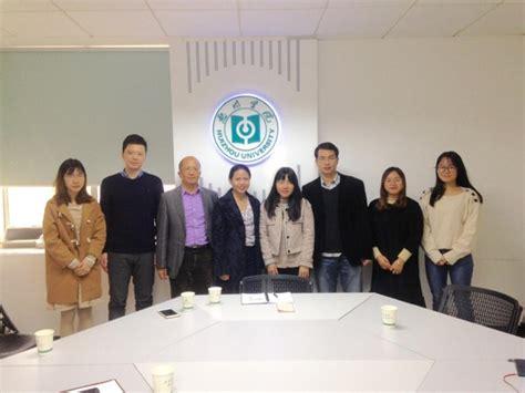 kaprodi dkv tmm berkunjung  huizhou university tiongkok