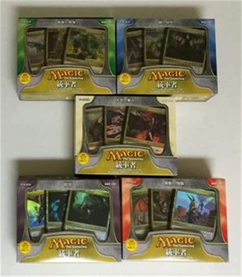 Commander Premade Decks 2011 by Magic The Gathering Booster Boxes Mtg Boosters Da Card