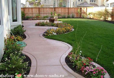 small kitchen garden design планировка двора частного дома красивый дом и сад 5465