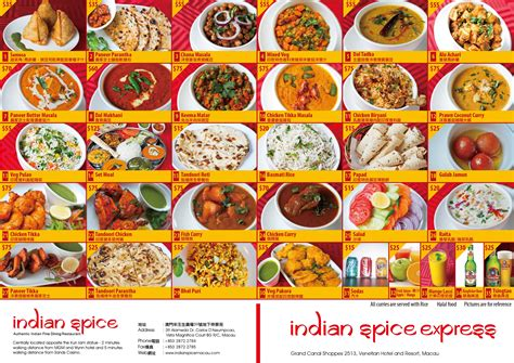indian cuisine menu indian restaurants management companies limited