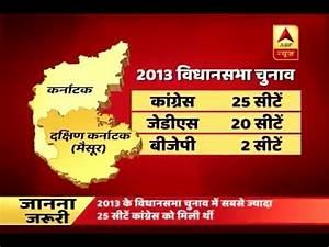 Karnataka Elections: Congress facing tough competition ...