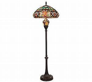 tiffany style splendid garden floor lamp with lit base by With tiffany floor lamp qvc