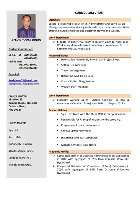Cv Template For Admin Assistant by Admin Assistant Cv G 1