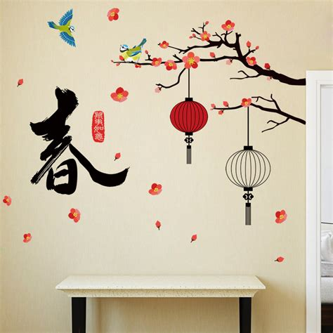 #stick #steps #wallart #wall_painting #home #decor today we're returning back to what we love, yeah, black and white we're in love with it and now. 2D - chinese style lanterns wall art decoration removable sticker