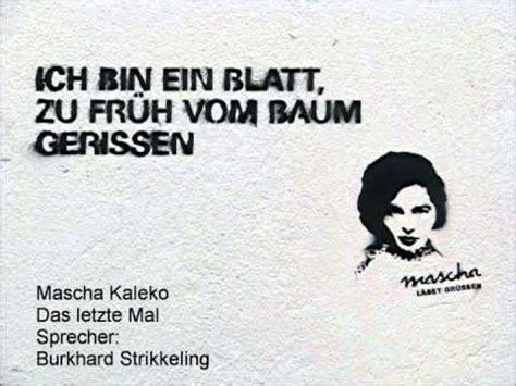 """Mascha Kaléko: """"Das letzte Mal"""" – loantruong"""
