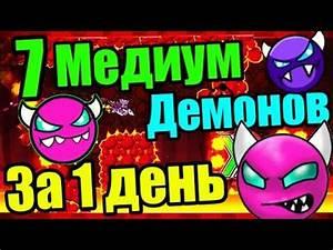 ЧУТЬ НЕ СДОХ Bloodbath Z Fingerdash v2 Forsaken Neon