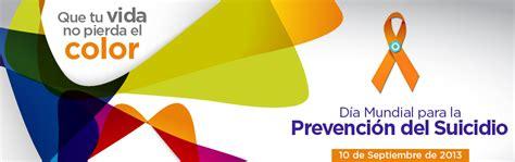 Todas las noticias sobre suicidio publicadas en el país. 4. Prevención del Suicidio - Suicido y Factores de Riesgo