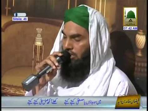 Mere Attar Zindabad  Qari Khalil Attari Youtube