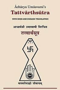 Tattvartha Sutr... Jainism Scripture Quotes