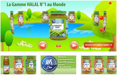 petit pot bebe halal vitameal autres petits pots halal pour b 233 b 233