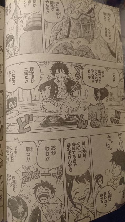 Spoilers  One Piece Chapter 911 [spoilers]  Oro Jackson