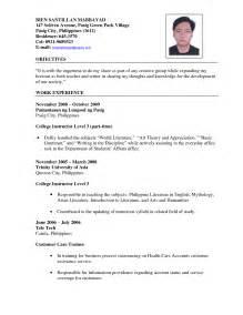 resume format teachers job ebook database
