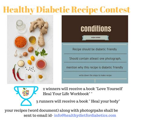 recipe sweepstakes 2nd anniversary giveaways and recipe contest