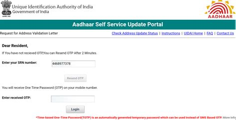 aadhar card updatecorrection address  mobile