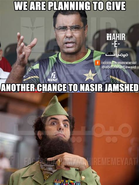 Pakistani Memes - thirteen pakistani memes that perfectly describes pakistan vs south africa match pak tea house