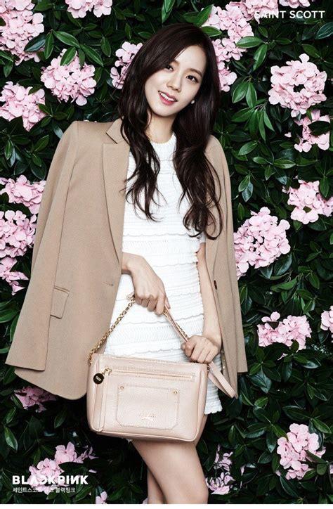 김지수, born on january 3, 1995), better known by the mononym jisoo, is a south korean singer, actress, model. Jisoo #kpics #kpop #sweetgirls #lovethem #love #unsensored ...