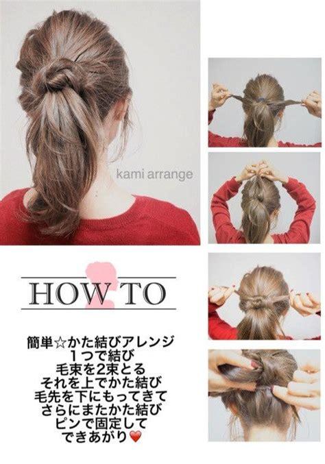 how to put hair style 25 best hair arrange ideas on elsa braid 9242