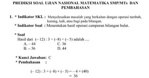 Demikian informasi tentang isi materi pelajaran matematika kelas 8 (viii) semester 2 (genap) smp/mts berdasarkan buku. Hot Topik Soal Matematika Kelas 10 Dan Pembahasannya ...