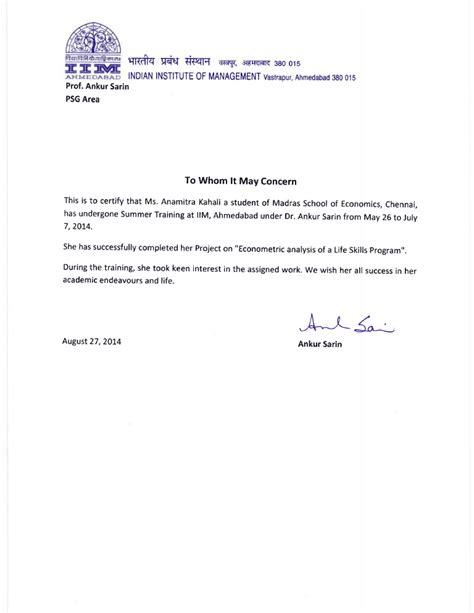 internship certificate iimapdf