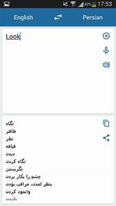 persian english translator android apps on google play With document translation from farsi to english