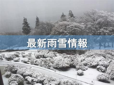 雨雲 レーダー 神奈川