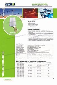China Good Quality Daylight Light Sensor Adjustable Light