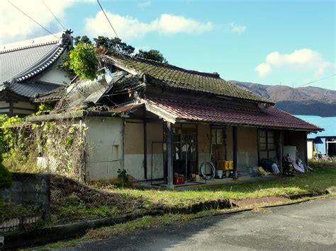 Haikyo  Salary Man's House (original Find)  Total