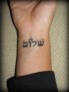 37+ Beautiful Hebrew Tattoos For Wrists