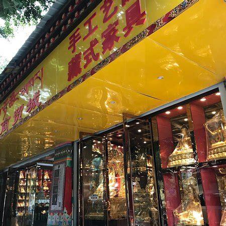 wuhouci heng street chengdu