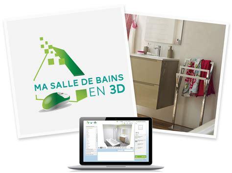 concevoir sa cuisine en 3d gratuit concevoir une salle de bain en 3d