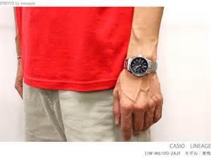 Baby Cabinet by 楽天市場 カシオ リニエージ 腕時計 メンズ 電波 ソーラー クロノグラフ ブルー Casio Lineage