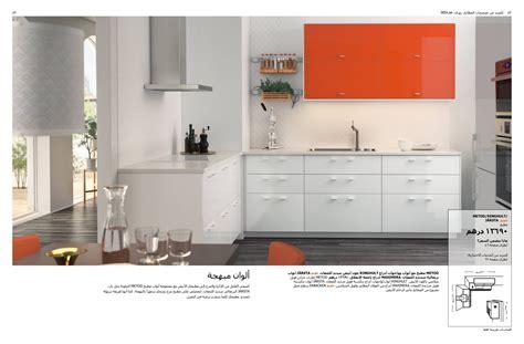 cuisine cout cout montage cuisine ikea 28 images source d