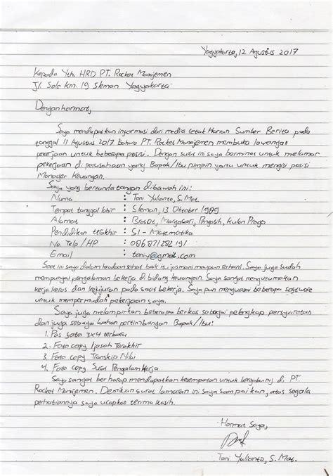 Lop Lamaran Kerja Tulis Tangan by Gratis Contoh Surat Lamaran Kerja Tulis Tangan