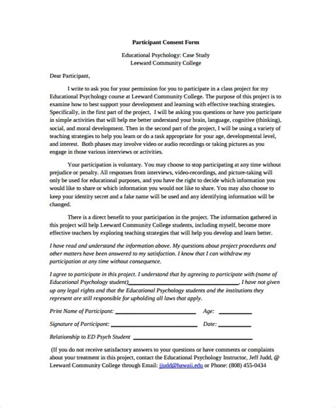 8 psychology consent forms sle templates