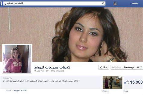 femme cherche mariage algerie