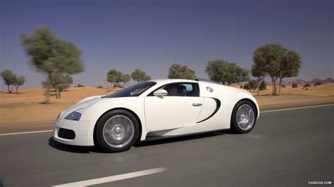 Pearl m / polar m. Bugatti Veyron Grand Sport White - Side | HD Wallpaper #156 | 1920x1080