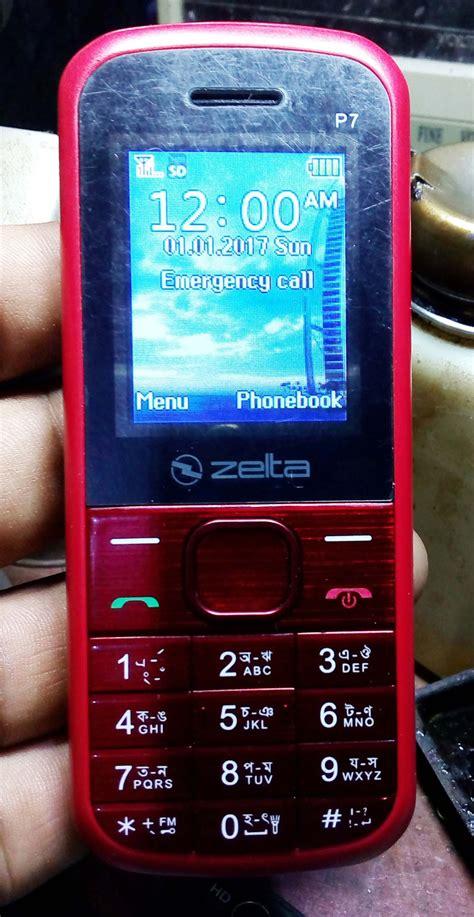 Zelta p7 flash file sc6531A