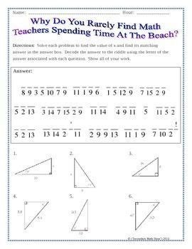 right triangles cos soh cah toa trig riddle practice worksheet work sheet