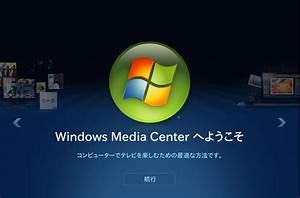 Windows media center tv pack 2016 rtm x86 cw.info ...