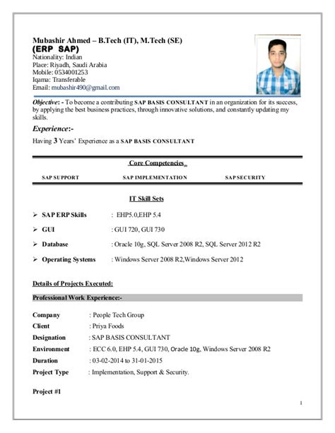 Erp Implementation Resume by Mubashir Ahmed Erp Sap Basis Consultant Resume With 3 Yr Exp