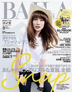 2014 F/A Magazines - HD & watermark-free - Japanese ...