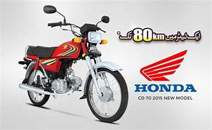 Honda Cd 70 2015 Price In Pakistan
