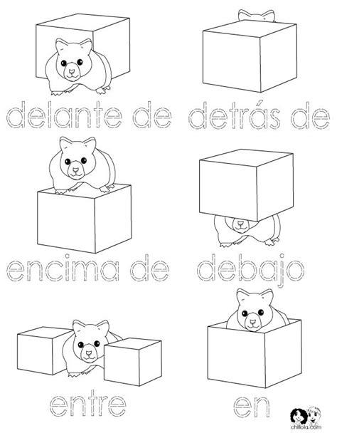 131 best worksheets for children espa 241 ol para 738 | 36d1c183834bbd7f549b7a85363f3eff preschool spanish spanish activities