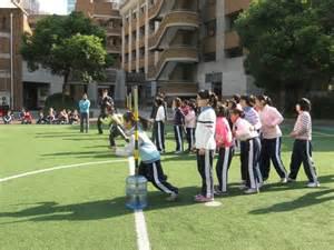 Sports Day School