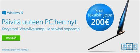 macbook air 13 verkkokauppa